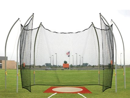 Elite Aluminum Discus Cage With Net