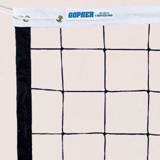 RallyNet Gopher Outdoor Competition Volleyball Net