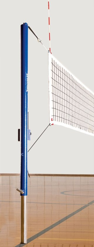 Spalding LITE Volleyball System