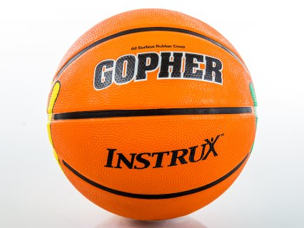 Tan size 6 rubber instructional basketball