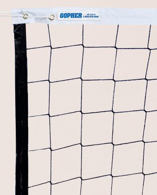 "RallyNet™ School/Recreation 27' x 36"" Volleyball Net"