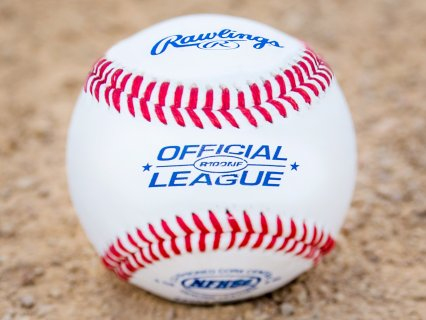 Leather covered official baseball