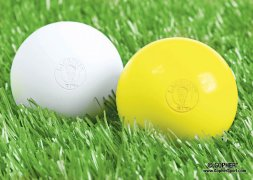 White and Yellow lacrosse balls