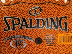 Spalding Rookie Gear Composite Football