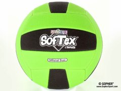 360° view of Neon green sofTex volleyball